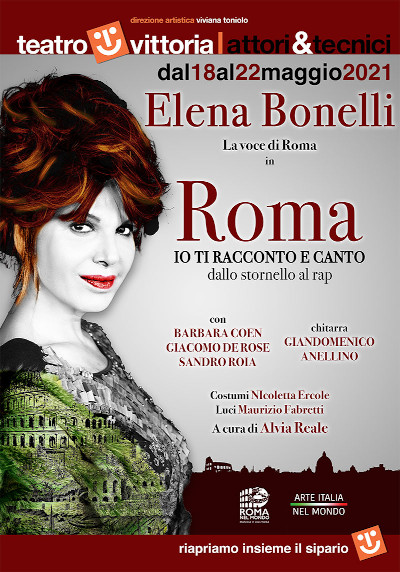 Roma io ti racconto e canto. Dallo stornello al rap
