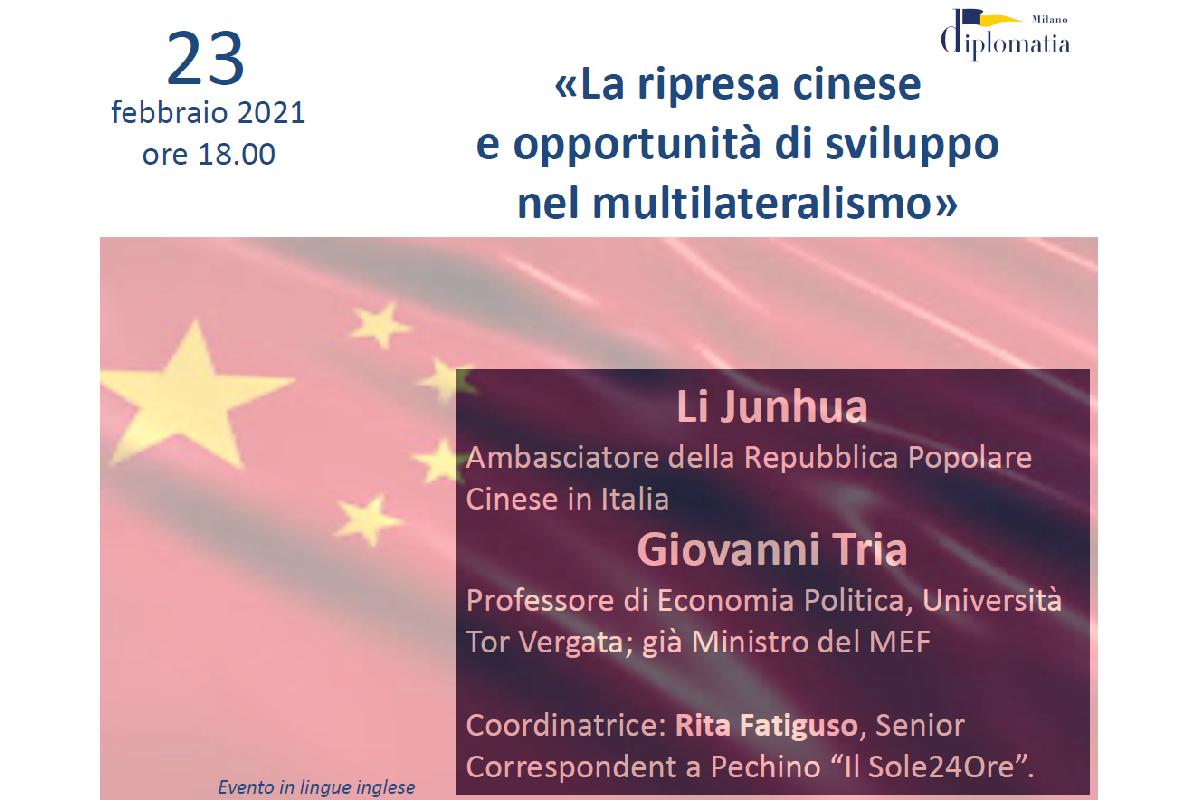 Cenacolo Diplomatia Milano (EVENTO IN LINGUA INGLESE)
